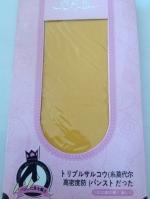 ถุงน่องกำมะหยี่ สีเหลือง (S4)