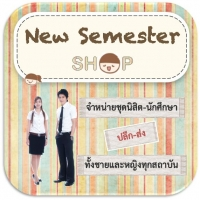New Semester Shop