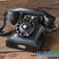 โทรศัพท์บ้าน
