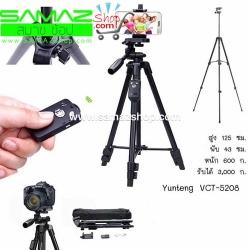 ราคาพิเศษ ขาตั้งกล้อง พร้อมรีโมทบลูทูธและหัวต่อมือถือ Yunteng VCT-5208 แข็งแรง ทนทาน น้ำหนักเบา ใช้ได้กับ สมาร์ถโฟน กล้องดิจิตอล รับน้ำหนักถึง 3000 กรัม