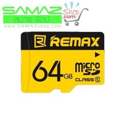 เมมโมรี่ REMAX Micro SDHC card CLASS 10 64GB รุ่น Speed Flash แท้ เร็ว มือถือ แท๊บเลต MP กล้อง