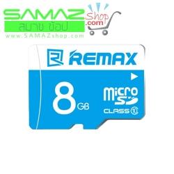 ราคาพิเศษ Remax เมมโมรี่การ์ด Micro SDHC Card 8 GB Class 10 รุ่น Speed Flash แท้ เร็ว มือถือ แท๊บเลต MP กล้อง