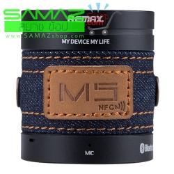 ราคาพิเศษ Remax Bluetooth Speaker RB - M5 ลำโพงบลูทูธ เสียงดี เล็ก พกพาง่าย เก๋ น่ารัก