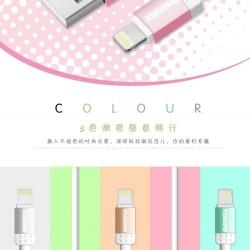 ราคาพิเศษ Remax สายชาร์จ Lighting Cable For iPhone รุ่น LOVELY i5 i5s i6 i6p ipadmini ซิงค์ข้อมูล ชาจ์รเร็ว สวย เก๋ แข็งแรง ทน เบา