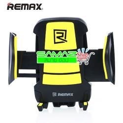 ราคาพิเศษ!! Remax ตัวยึดจับมือถือในรถยนต์ ขาจับโทรศัพท์แบบเสียบช่องแอร์ ติดตั้งรวดเร็ว แท่นจับหมุนปรับได้ ใช้ได้ทั้ง iPhone 6/6s/6Plus Galaxy S6/S6 edge Remax Univerrsal Car Bracket