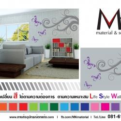 Life Style Wall Stick 003