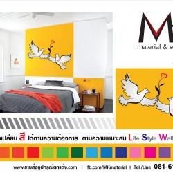 Life Style Wall Stick 001