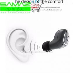 ราคาพิเศษ หูฟังบูลธูท Borofone รุ่น BC3 mini bluetooth หูฟังไร้สาย เป็นหูฟังบลูทูธ ขนาดกะทัดรัดสวมใส่สบายด้วยการออกแบบปุ่มเดียว ใช้งานง่ายสะดวก