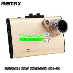 ราคาพิเศษ!! กล้องติดรถยนต์ Remax CX-01 Car Dashboard Camera กล้องหน้ารถ ติดกระจก บันทึกทันทุกเหตุการณ์ ติดตั้งง่าย ภาพคมชัดแม้ในเวลากลางคืน 1080P