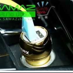 ที่ชาร์จในรถ Remax RCC205 Car Charger Adapter 2.4A USB 2 Port ชาร์จเร็ว อลูมิเนียม แข็งแรง เบา มือถือ แท๊บเลต