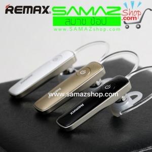 ราคาพิเศษ หูฟัง บลูทูธ ไร้สาย Remax RB-T8 Bluetooth headset น้ำหนักเบา สวย เรียบ เสียงใส คมชัด ตัดเสียงรบกวน ทนทาน