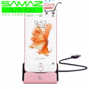 ราคาพิเศษ Hoco Lightning USB Charging Dock For iPhone iPad Mini iPod เบา ชาร์จเร็ว เรียบ หรู