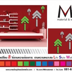 Life Style Wall Stick 015