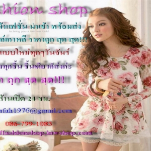 FFashion shop