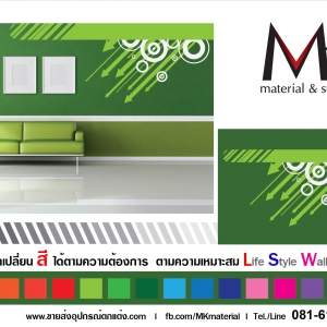 Life Style Wall Stick 005