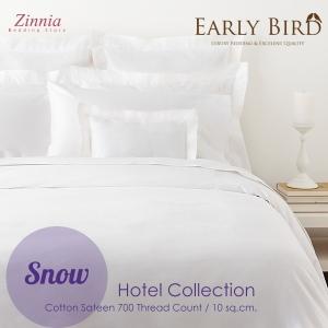 ชุดเครื่องนอนโรงแรม 6 ดาว รุ่น Hotel Collection - Snow
