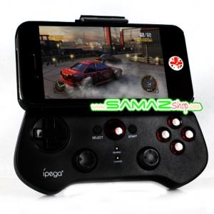 ราคาพิเศษ!! IPEGA PG-9017 Wireless Joy Controller จอยเกมส์ คอนโทรลเลอร์ ไร้สาย เพิ่มความสนุกให้กับการเล่นเกมส์ สำหรับคอเกมส์จร้า