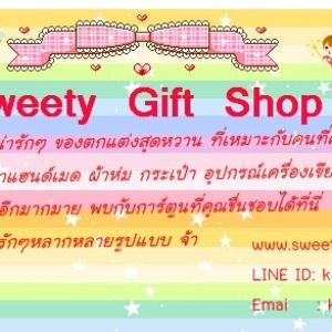 Sweety Gift Shop