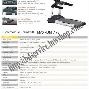 Maxnum A75