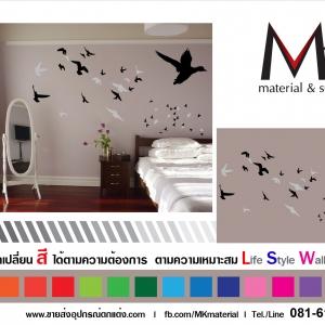 Life Style Wall Stick 010