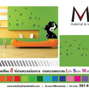 Life Style Wall Stick 004