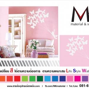 Life Style Wall Stick 019