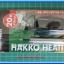 1x หัวแร้งแช่ ขนาด 20 วัตต์ 220V ยี่ห้อ HAKKO thumbnail 2
