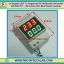 1x Digital LED 7's Segment AC Voltmeter Ammeter 80-300V 0.1 - 99.9 Amp Din-Rail Panel module thumbnail 1