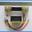 1x Digital DC Voltmeter Ammeter (DC 4.5-200V, 0-100 Amp Blue Red ) module + R-Shunt thumbnail 2