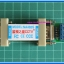 1x RS232 to RS485 Serial Converter Module + RS485 DB9 Terminal thumbnail 4
