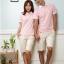 เสื้อคู่โปโล เสื้อคู่รัก ชุดพรีเวดดิ้ง ชุดคู่รัก เสื้อคู่รักเกาหลี เสื้อผ้าแฟชั่น ชาย-หญิง เสื้อโปโล สีชมพูสดใส ปกเสื้อสีขาว thumbnail 2