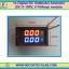 1x Digital DC Voltmeter Ammeter (DC 0-100V, 0-10Amp) Red/Blue module thumbnail 1