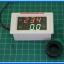 1x Digital AC Voltmeter Ammeter 60-300VAC 100A LED 7's Segment Module (White) thumbnail 2
