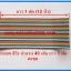 1x Ribbon Flat Cable 28AWG 40 Ways 1 Foot Rainbow (สายแพสีรุ้ง ขนาด 40 เส้นยาว 1 ฟุต) thumbnail 4