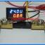1x Digital DC Voltmeter Ammeter (DC 4.5-200V, 0-100 Amp Blue Red ) module + R-Shunt thumbnail 3