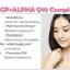Gluta Collagen Radiance thumbnail 4