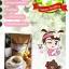 ชาสมุนไพร หนานเฉาเหว่ย บรรจุ 30 ซองชา ราคา 150 บาท เหมาะสำหรับผู้ป่วยเก๊าต์ เบาหวาน ความดัน thumbnail 3