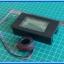 1x LCD AC Digital Wattmeter Voltmeter Ammeter Kilowatthourmeter PZEM-061 panel module thumbnail 8
