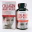 Neocell, Collagen Beauty Builder, 150 Tablets thumbnail 1