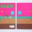 TABOM DESK CLASS NOTE V2 thumbnail 1