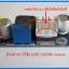 1x Mini Heatsink + 1x Thermal Pad (แผ่นระบายความร้อน+แผ่นกาว) thumbnail 3