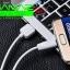 ราคาพิเศษ สายชาร์จ MICRO USB HOCO X1 ชาร์จ ถ่ายข้อมูล เร็ว ทน วัศดุดี ถูก แท้ สินค้าใหม่ thumbnail 1