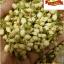 ชาดอกมะลิตูม ขนาด 100 กรัม แก้ฝี แก้ไข้ แก้เสมหะ แก้บิด แก้หวัดคัดจมูก เข้ายาหอม ชูกำลัง ฟรีค่าจัดส่ง thumbnail 1