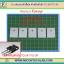 5x แผ่นรองกันช็อต สำหรับตัวถัง TO-247/ TO-3P (Isolator Pad) thumbnail 1