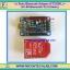 1x Xbee Bluetooth Adapter (FT232RL) + HC-06 Bluetooth V2.0 (Slave) thumbnail 1