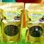 ชาเขียวอัสสัม ขนาด 100 กรัม อร่อย ชื่นใจในราคาประหยัด thumbnail 2