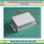 1x กล่อง FB12 สีขาว ขนาด 40x55x25 มม. Future Box thumbnail 1