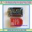 1x Xbee Bluetooth Adapter (FT232RL) + HC-05 Bluetooth V2.0 (Master + Slave) thumbnail 1