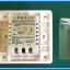 1x PIR 220VAC Pyroelectric Infrared Motion sensor Module thumbnail 3
