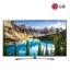 LG LED UHD SMART TV รุ่น 75UJ657T - ขนาด 75 นิ้ว ใหม่ประกันศูนย์ โทร 097-2108092, 02-8825619, 063-2046829 thumbnail 1